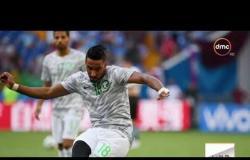 الأخبار - المنتخب السعودي يودع رسميا منافسات كأس العالم بعد الهزيمة من أوروجواي
