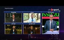 أجواء المنتخب الوطني قبل مباراة السعودية