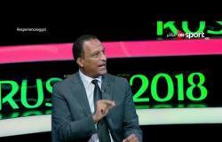 روسيا 2018 - حديث فني عن أسباب خروج مصر من المونديال مع ك. أسامة عرابي و ك. أيمن يونس