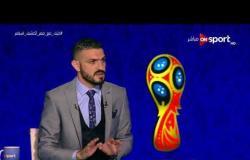 ايهاب المصري معلقاً على الاتهامات الموجهه لصلاح: كان بيقول لـ لاعب سموحه يا كابتن - ازاي يكون اتغير!