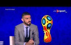 إيهاب المصري: منتخب البرازيل من أقوى المنتخبات في المونديال الحالي