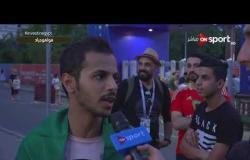 ردود أفعال الجماهير العربية بعد توديع مونديال روسيا
