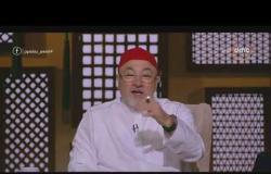 لعلهم يفقهون - تعليق الشيخ خالد الجندي على طقوس غريبة في مولد بالدقهلية