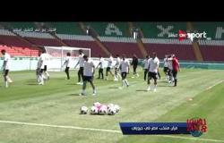 حزن في جروزني لوداع المنتخب.. وتشكيل المنتخب لن يتغير أمام السعودية