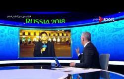 تعليق أحمد عز على فوز ألمانيا على السويد في الوقت بدل من الضائع