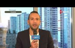 المنتخب المصري يصل فولفوجراد وعمر جابر يغيب عن مباراة السعودبة
