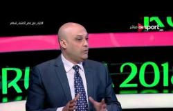 حديث عن خروج مصر من المونديال مع النقاد الرياضيين عمرو الدرديري ومحمد الشرقاوي وياسمين عبد العزيز