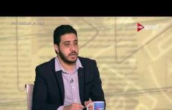 مبارة مصر والسعودية لقاء خارج التوقعات فى كأس العالم