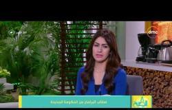 8 الصبح - المهندس/ ياسر عمر - كيف تكمل الحكومة الحالية ما توقفت عنده الحكومة السابقة ؟
