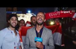 أجواء حماسية من الجماهير المصرية ليلة مواجهة منتخب السعودية