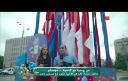 """مفاجأة: السعودية """"الأخيرة"""" لكوبر والبدري المرشح الوطني الوحيد"""