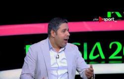 أحمد جلال: في حالة قرف داخل الجهاز الفني للمنتخب.. وماذكر عن اعتزال صلاح الدولي أمر مدفوع