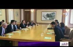 الأخبار - وزير الخارجية الأمريكي يصل كوريا الشمالية للتباحث بشأن الملف النووي