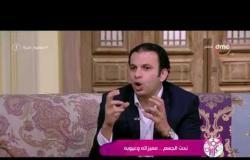 السفيرة عزيزة - د/ أحمد مكاوي : عملية شفط الدهون أو نحت هي جراحة ولكن ليست خطيرة