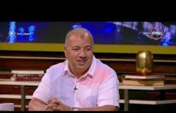 مساء dmc - الاسطى جمال شوشة | بنحاول نقلل من هامش الربح لمواكبة زيادة أسعار الخامات |
