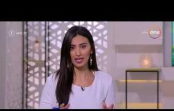 8 الصبح - صندوق النقد يتوقع نمو الاقتصاد المصري 5.5% في السنة المالية 2018 - 2019