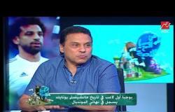 حسام البدري: بيراميدز تجربة ستنجح وستفيد الدوري المصري والمنتخب