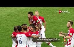 محمد أبو العلا: مودريتش لم يكن يحتاج خوض النهائي للتويج بجائزة أفضل لاعب في البطولة