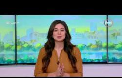 8 الصبح - آخر أخبار ( الفن - الرياضة - السياسة ) حلقة الأحد 15 - 7 - 2018
