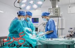 5 نصائح للاستعداد قبل أى عملية جراحية منها التوقف عن بعض الأدوية