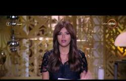 مساء dmc  - ارتفاع حالات الطلاق فى مصر لتسجل حالة كل 4 دقائق
