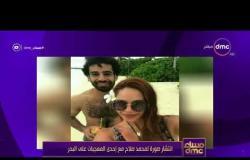 مساء dmc  - انتشار صورة لمحمد صلاح مع إحدى المعجبات على البحر
