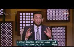 الشيخ رمضان عبد المعز: من يؤذي أولياء الله الصالحين كأنه يؤذي الله عز وجل