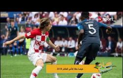 فرنسا بطلا لكأس العالم 2018
