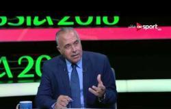 أحمد الشناوي: الفيديو خيب الآمال في النهائي.. وأداء الحكم لم يتناسب مع حجم اللقاء