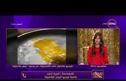 """مساء dmc - مداخلة المهندسة أميرة أحمد """" صاحبة فيديو البيض البلاستيك """""""