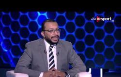 مستقبل رونالدو في يوفنتوس - عمر عبدالله