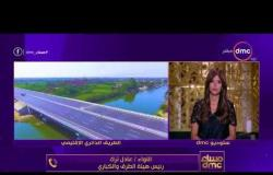 مساء dmc - رئيس هيئة الطرق والكباري : الدائري الإقليمي أهم مشروع من مشروعات الطرق القومية