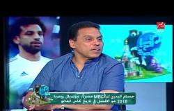 حسام البدري: أنا عاشق للنادي الأهلي لأنه صاحب فضل عليَ