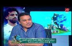 حسام البدري: احب هازارد لأنه يشبه عبدالله السعيد