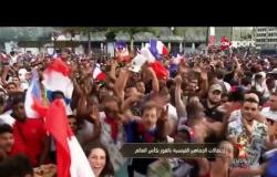 المونديال الآن - أصداء تتويج فرنسا بكأس العالم مع طه إسماعيل وعادل سعد ومحمد أبو العلا