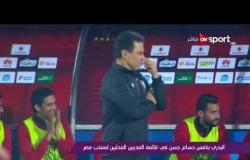 البدري ينافس حسام حسن في قائمة المدربين المحليين لمنتخب مصر
