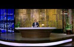 مساء dmc - رسالة مغلقة تتسبب في صدمة للاعلامي اسامة كمال على باب قناة dmc   تعرف على محتواها  