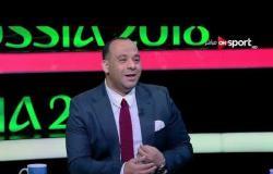 وليد صلاح الدين: نسخة مونديال 2018 ليست قوية .. وهازارد من أقوى اللاعبين في العالم