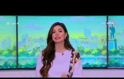 8 الصبح - آخر أخبار ( الفن - الرياضة - السياسة ) حلقة الاثنين 17- 7 - 2018