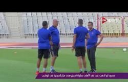 الحديث عن مباراة الأهلي وتاونشيب في الجولة الثالثة بدوري أبطال افريقيا - محمود أبو الدهب