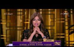 مساء dmc - المحامي / رضا الحفني .. يحكي واقعة أب يغتصب بنته والإبنة حامل فى ولد