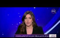 الأخبار - مصر تنفي غلق معبر رفح وتؤكد استمرار فتحه أمام المسافرين والمساعدات