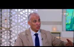 8 الصبح - د/ جمال القليوبي : نحن نفكر الأن بعقلية القيمة المضافة