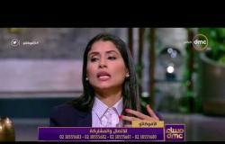 مساء dmc - المحامية مها أبو بكر تطالب بإثبات الطفل عن طريق الأم
