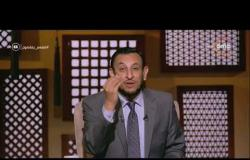 لعلهم يفقهون -لو مابتحسش بخشوع في الصلاة اسمع نصيحة الشيخ رمضان عبد المعز عشان تصلي