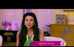 السفيرة عزيزة - د/ حسام زكي : نسبة الإجهاض في مصر تبلغ حوالي 15 %