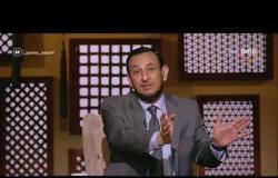 لعلهم يفقهون -الشيخ رمضان عبد المعز:  ولا تكنزوا الفلوس واستثمروا