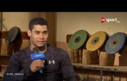 لقاء خاص مع محمد إيهاب بطل مصر في رفع الأثقال