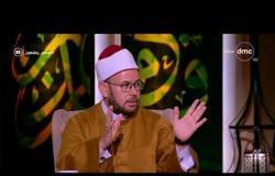لعلهم يفقهون - مع الشيخ خالد الجندي - حلقة الخميس 19 يوليو ( مجلس التفسير ) الحلقة كاملة