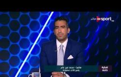 فرج عامر يتحدث عن صفقات سموحة.. وإمكانية عودة ناصر ماهر للفريق